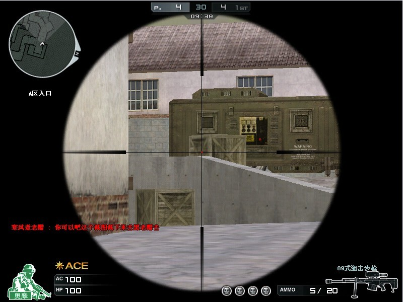 巴雷特/巴雷特打头2917 4000/1083=2917 09狙击枪威力上超越不了...
