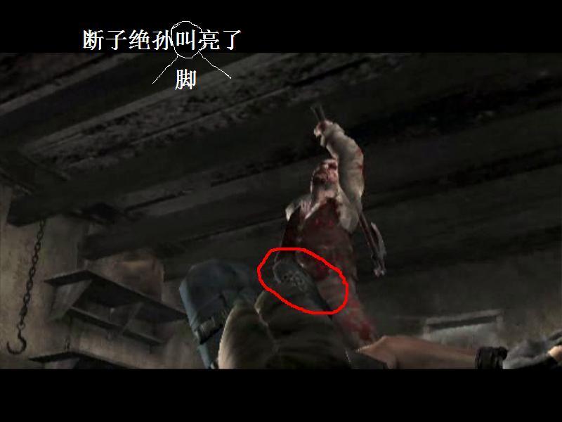 Resident Evil 4中文破解版