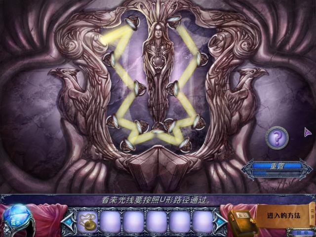 破除诅咒:红宝石中文汉化版截图2