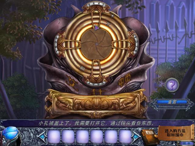 破除诅咒:红宝石中文汉化版截图3