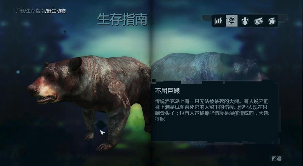 《孤岛惊魂3》游戏地图中