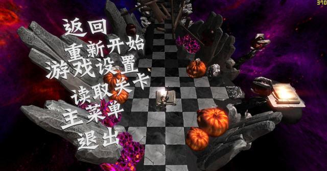 我是武器中文汉化版截图0