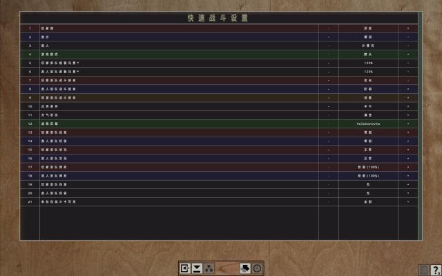 注意坦克:星光行动中文汉化版截图1