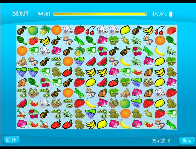 果蔬连连看截图0