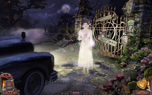 神秘视线8:逃离乌鸦赫斯特庄园中文汉化版截图3