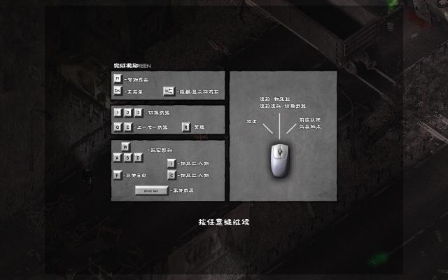 僵尸枪手2完整汉化版截图3