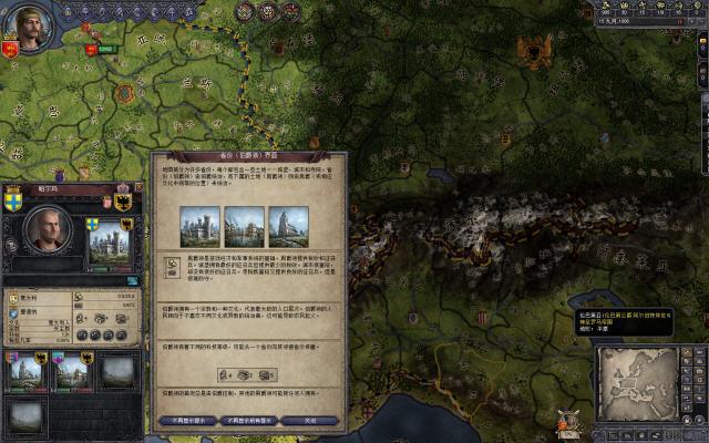 十字军之王2完整汉化版截图3