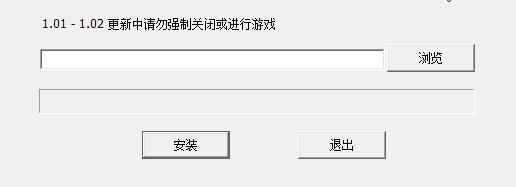 仙剑奇侠传5前传升级补丁v1.02
