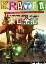 末日余痕中文绿色版