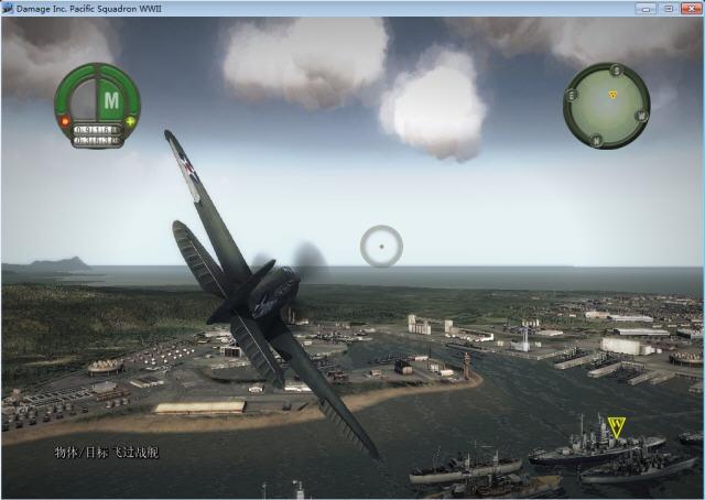 破坏连队:太平洋中队WWII完整汉化版截图0