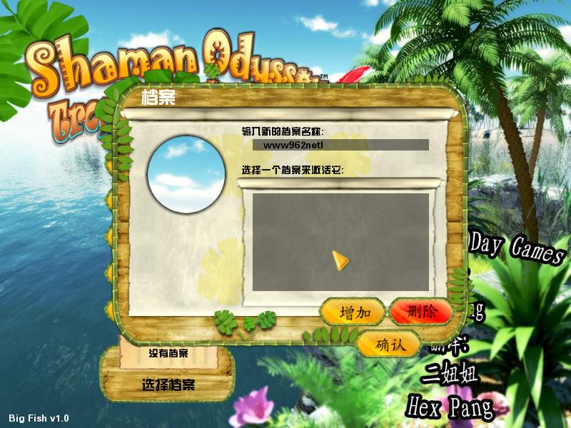 疯狂萨满热带大冒险(Shaman Odyssey-Tropic Adventure) 中文版截图2