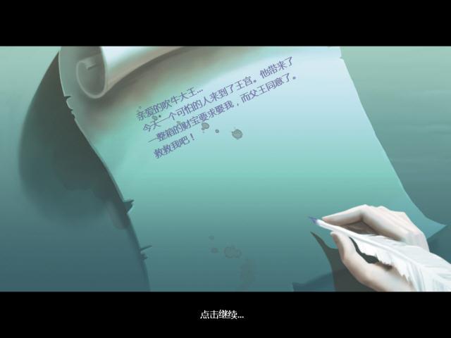吹牛大王历险记中文恶搞版截图1