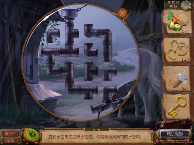 吹牛大王历险记中文恶搞版截图3