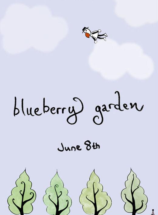 11.蓝莓花园