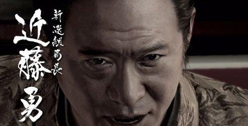 《如龙:角色》新部分预告教材维新剧透健美操视频出版社图片