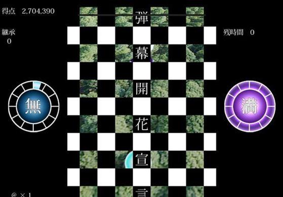 东方斑樱截图3