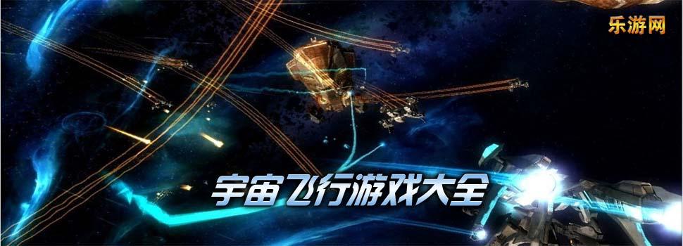 宇宙飞行www.w88114.com