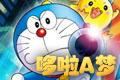 哆啦A梦-大雄的RPG世界大冒险中文硬盘版