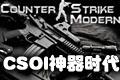 csol神器时代6.5中文硬盘版