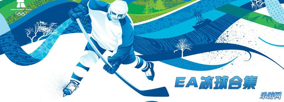 ea冰球2009下载(nhl 09)英文硬盘版-游戏下载