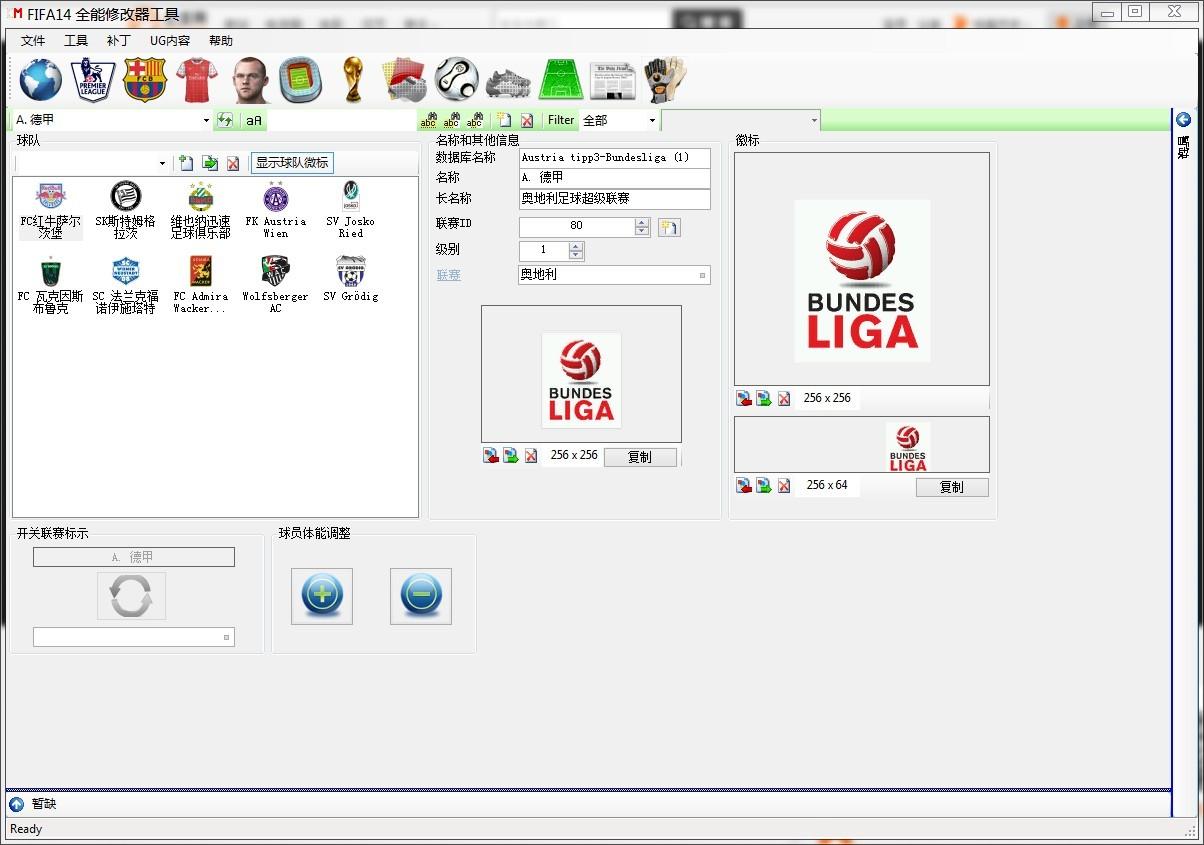 FIFA14全能修改工具汉化