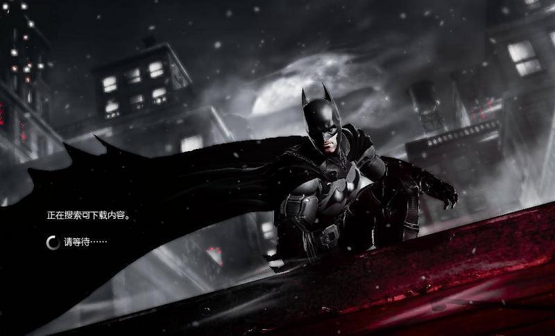 蝙蝠侠:阿卡姆起源汉化补丁