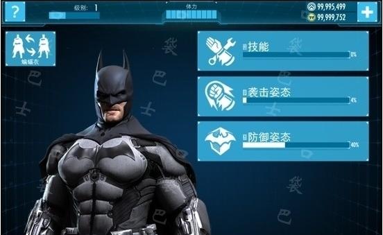 蝙蝠侠阿甘起源存档