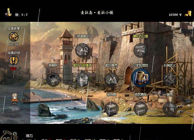末日文书中文硬盘版截图2