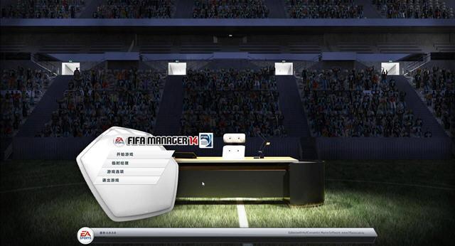 fifa足球经理14中文汉化版截图0
