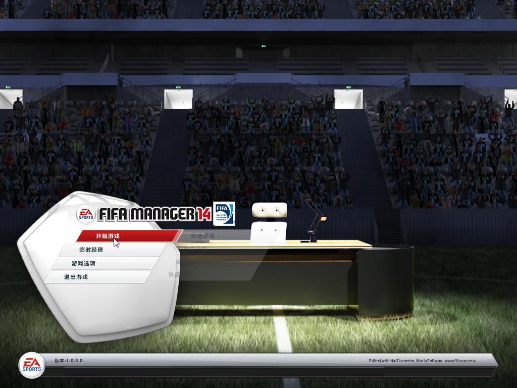 FIFA14简体中文汉化补丁
