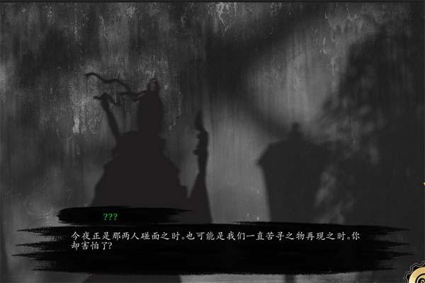 狄公案之金丝雀中文绿色版截图1