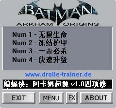 蝙蝠侠:阿卡姆起源修改器+4