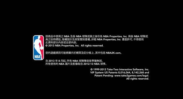 nba2k14官方繁体中文版截图0