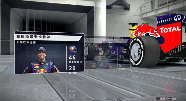 F12013游戏中文汉化版截图1