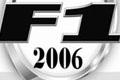 世界一级方程式2006(Formula 1 2006)硬盘版