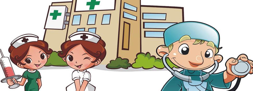 医院类单机游戏