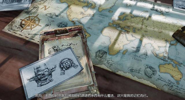 致命冒�U中文�h化版截�D1
