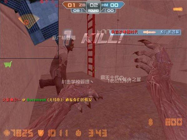 CSOL神器时代7.0中文完整版截图2