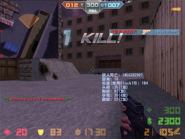 CSOL神器时代7.0中文完整版截图3