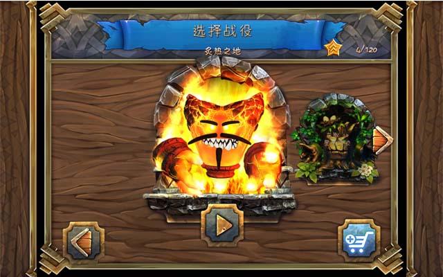 攻略塔防3:古老的旅游下载中文汉化版-游戏下广州威胁皇家到武汉图片