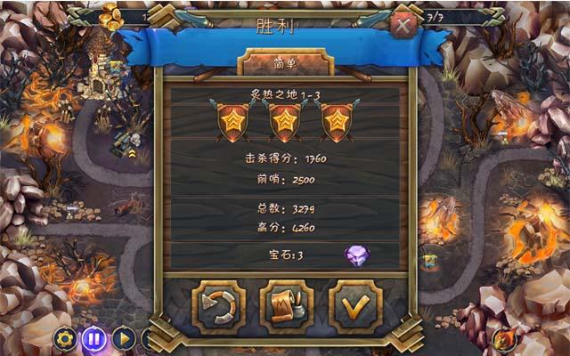 攻略塔防3:古老的v攻略下载中文汉化版-游戏下mujo皇家图片