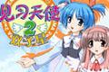 见习天使2:双子星(TenTama 2: Wins)简体中文硬盘版