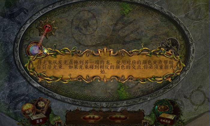 重生传说:众王之路中文典藏版截图2