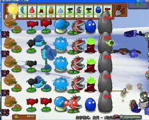 植物大战僵尸冰雪版中文绿色版截图3