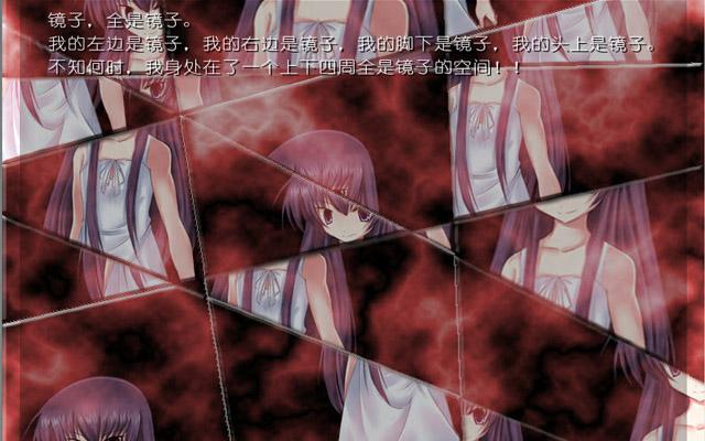 迷宫之谜下载中文版-游戏下载