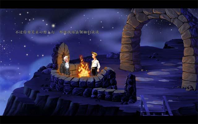猴岛秘密特别版中文汉化版截图0