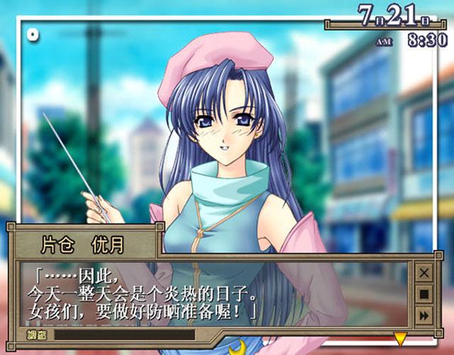 美人鱼的季节中文版截图2
