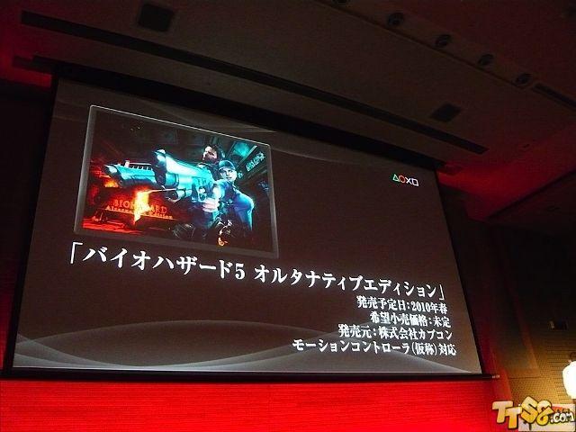 PS3新作《生化危机5:取舍版》追加新游戏篇