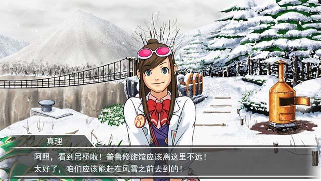 事件中文_侦探笔记:雪山幽灵杀人事件中文完整版