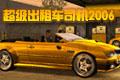 超级出租车司机2006(Super Taxi Driver 2006)英文硬盘版